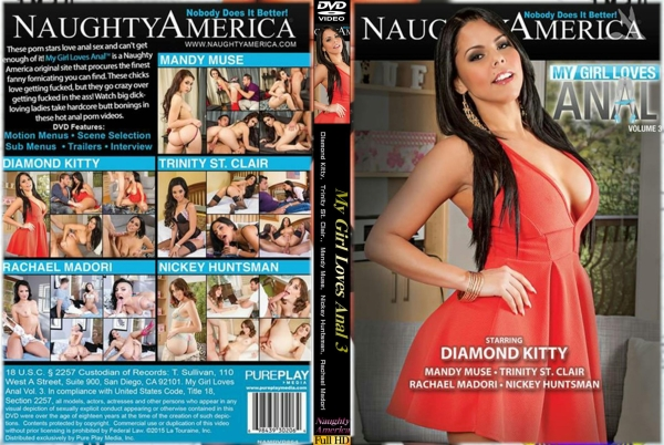裏DVD MY GIRL LOVES ANAL 03