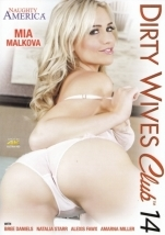 裏DVD NAUGHTY AMERICA DIRTY WIVES CLUB 14