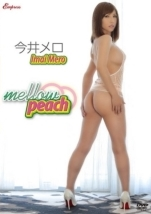 今井メロ/mellow peach