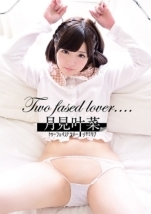 Two faced lover…/月見叶菜