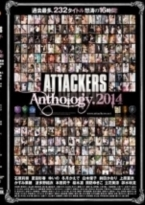 ATTACKERS Anthology2014 2