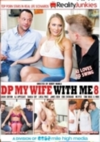 裏DVD DP MY WIFE WITH ME 08