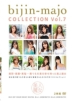 Disc.2 美人魔女COLLECTION Vol.7