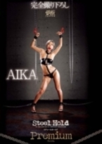 AIKA Steel Hold Premium