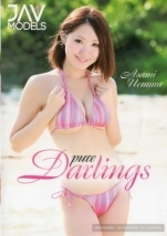 裏DVD darlings