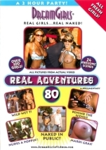 裏DVD real adventures 80